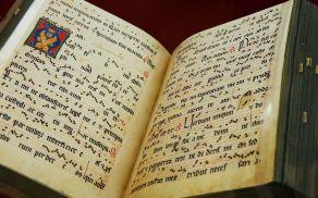 Žički rokopisi - stalna razstava na ogled v Žički kartuziji
