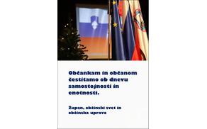 2451_1481270334_estitka.page1.jpg