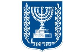 2_izraelsko_veleposl_logo.jpg