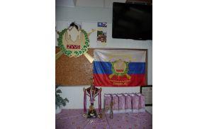 Pokal, medalje in nagrade