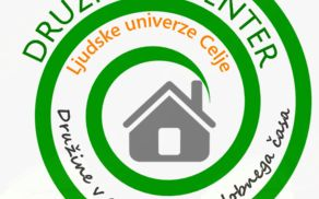 3160_1536910073_druinski-center-logo1-2.jpg