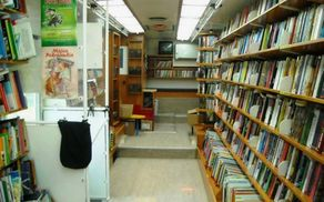 6409_1530789206_bibliobus.jpg