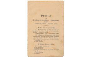 Prva pravila Hranilnice in posojilnice v Šempetru pri Gorici, avgust 1896.