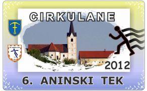 aninskitek2012-logotip.jpg