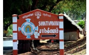 ashram.jpg