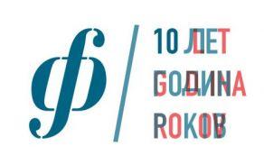 forum-slovanskih-kultur.jpg