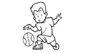 Novo: košarka za učence od 1. do 3. razreda