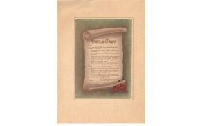 Listina o pobratenju med tržiško in francosko občino