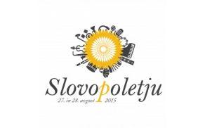 logofsp2015-300x300.jpg