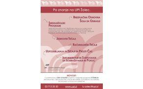 plakat_upi2015-16_page_1.jpg
