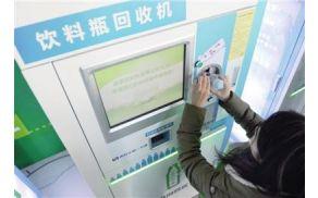 Avtomat zamenja plastenko za denar za vožnjo s podzemno železnico.