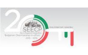 seecp.jpg