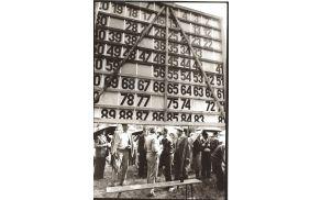 Monitor tombole leta 1984
