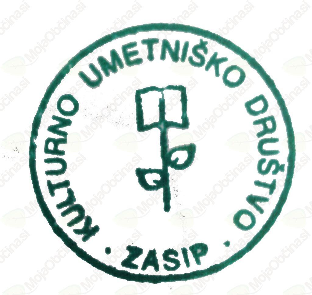 Logo KUD Zasip