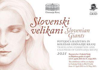 Razstava: Slovenski velikani