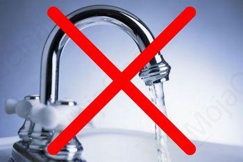 Prekuhavanje pitne vode iz vodovodnega sistema Stična