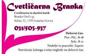 57377_104415792965385_4790226_o.jpg