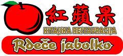 Kitajska restavracija RDEČE JABOLKO