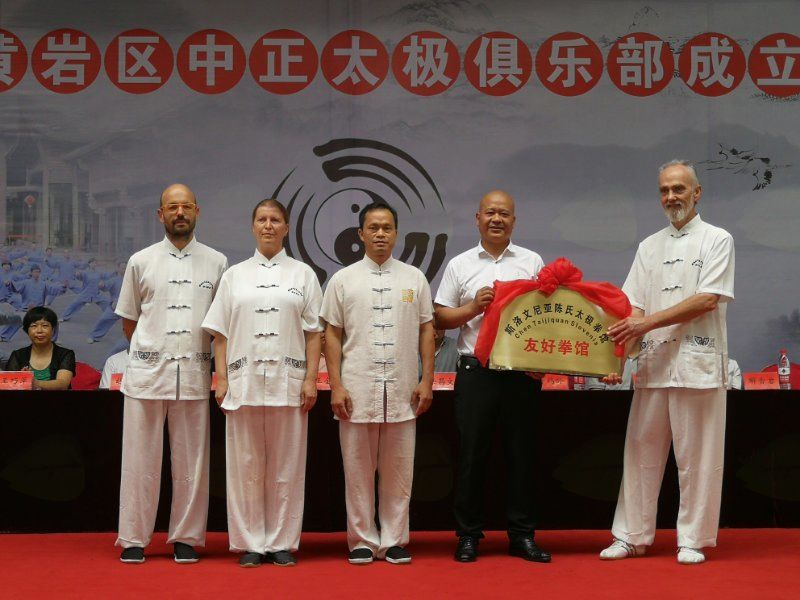 Pobratenje s kitajskim klubom Taizhou