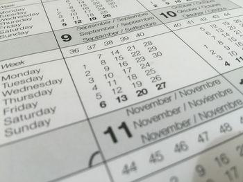 Ustavitev rokov upravnih postopkov