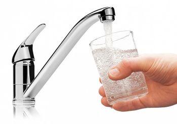 Omejena raba pitne vode na območju naselij: Dečno selo – Planina, Mali Vrh, Globoko, Piršenbreg, Bojsno