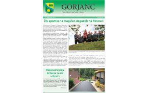gorjanc_42_september-1.jpg