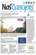 Naš časopis 494