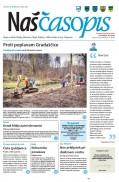 Naš časopis 491