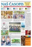 Naš časopis 407
