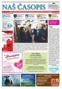 Naš časopis 436