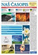 Naš časopis 414