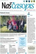 Naš časopis 453