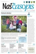Naš časopis 475