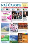 Naš časopis 402