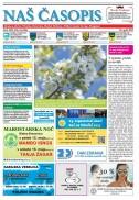 Naš časopis 426