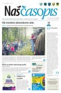 Naš časopis 471