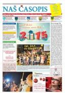 Naš časopis 422