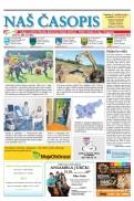 Naš časopis 408_01