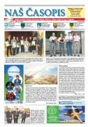 Naš časopis 406
